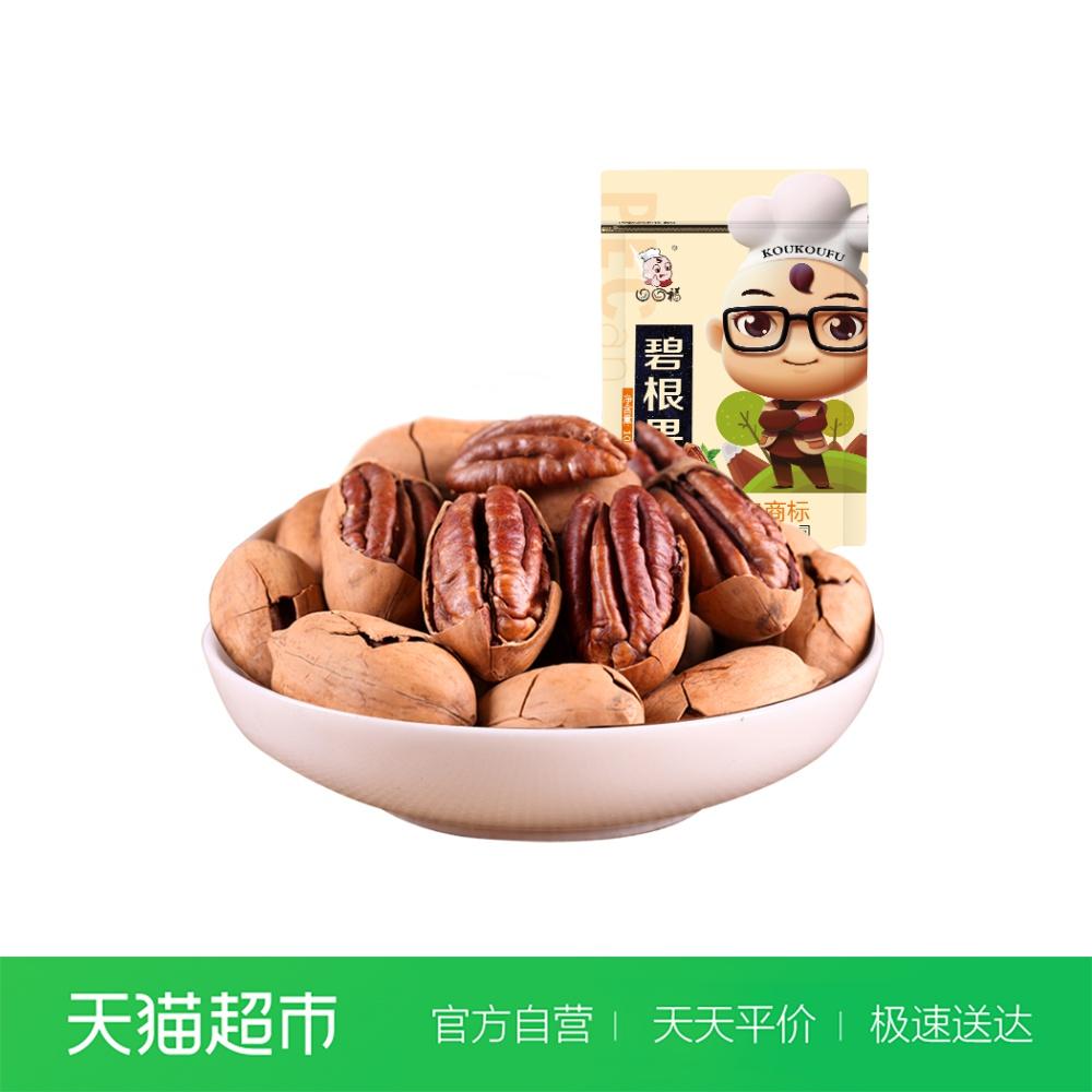 口口福奶油味碧根果108g山核桃休闲零食炒货坚果