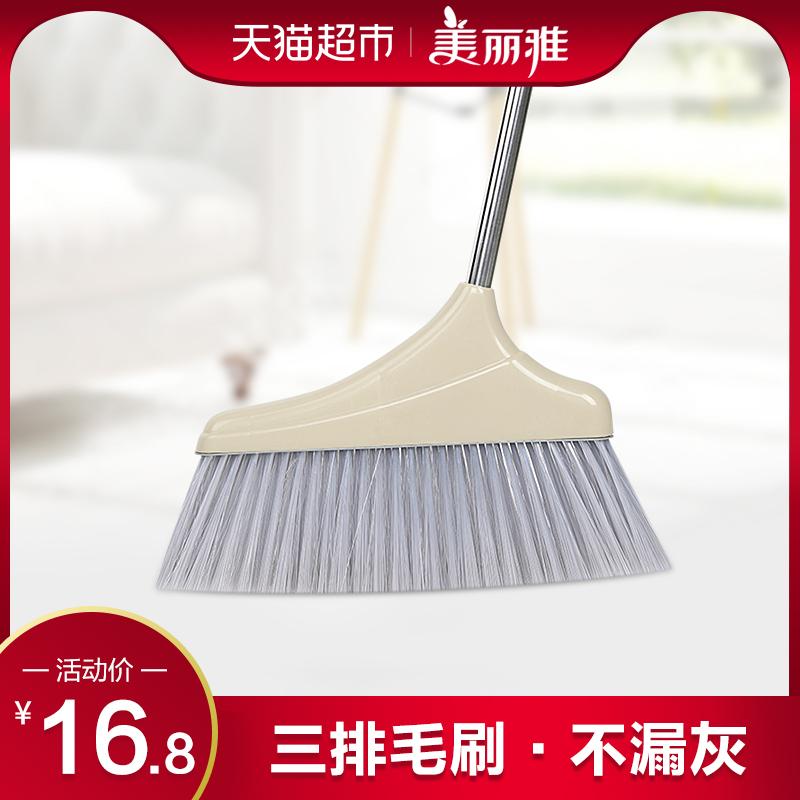 美丽雅酷炫扫把不锈钢杆扫地笤帚家用客厅加密塑料扫把头单个扫帚
