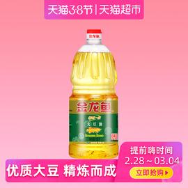 金龙鱼 精炼一级大豆油1.8L/桶 食用油 优质大豆油 营养健康家用图片