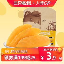 三只松鼠 芒果干60g零食蜜饯果脯水果干网红休闲小零食小吃特产图片