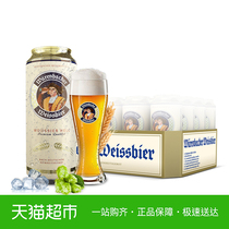 瓶装6330ml原装比利时进口黄金艾尔精酿啤酒督威三花啤酒Duvel