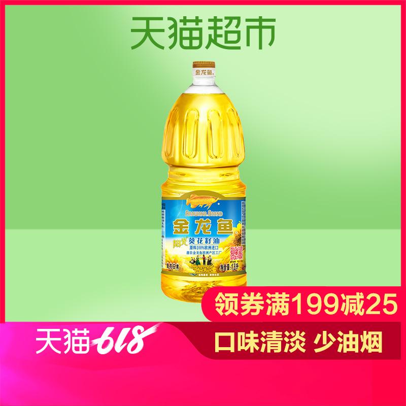 金龙鱼 阳光葵花籽油1.8L食用油 物理压榨 进口原料