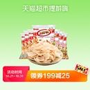 直播中特惠Oishi/上好佳鲜虾片虾条20包膨化食品休闲零食礼包薯片