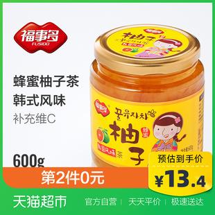 福事多蜂蜜柚子茶600g 泡水喝的冲泡饮品韩式冲饮水果茶花果茶酱品牌