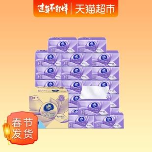 维达棉韧立体美压花抽纸M码3层100抽20包中规格卫生纸巾整箱装图片
