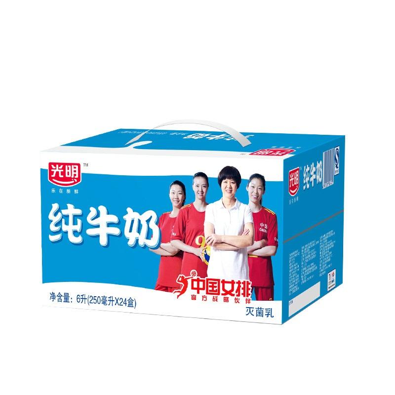 光明 利乐包纯牛奶 250毫升*24盒/箱