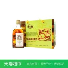 古越龙山绍兴黄酒清醇三年500ml6瓶装花雕酒自饮整箱装半甜型