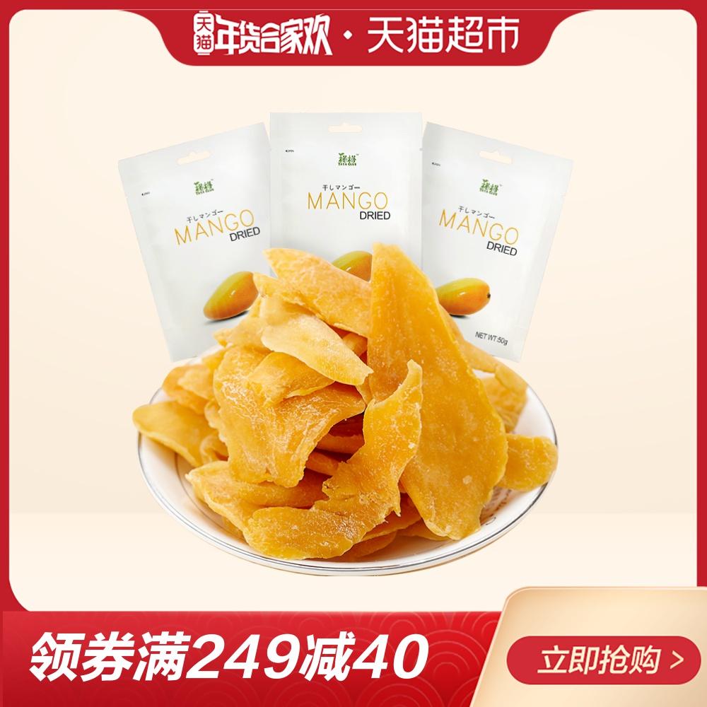 越南进口�d�dTATA芒果干50g*3袋组合休闲零食品蜜饯