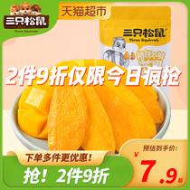 袋组合装芒果脯10蜜饯礼盒1113g水果干大礼包百草味