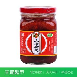 咸亨 大块腐乳 340g 绍兴豆腐乳 微甜下饭 大块味美