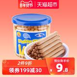 Hemali河马莉手指代餐饼干浓郁牛奶味125g零食宝宝辅食儿童磨牙棒