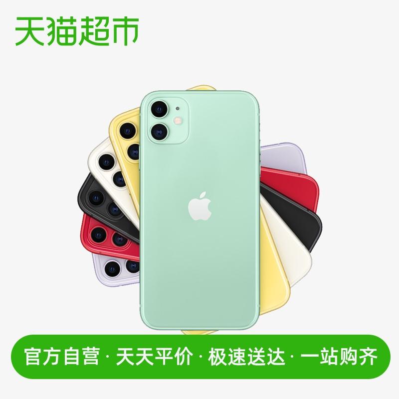 【顺丰现货急速发】Apple/苹果 iPhone 11 手机现货 国行正品 苹果11 pro max正品