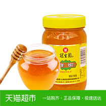 Guanshengyuan Hundred Flowers honey 900g bottle natural bee products nectar suitable drinking-non-polluting quantity trader Large bottle