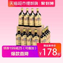 斤糯米酒太雕酒礼盒包邮10坛装十年陈5L年10绍兴特产黄酒咸亨酒店
