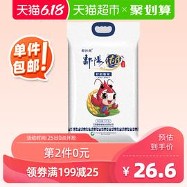 鄱阳湖大米5kg虾稻香米10斤生态优质大米2019年新米江西一级籼米图片