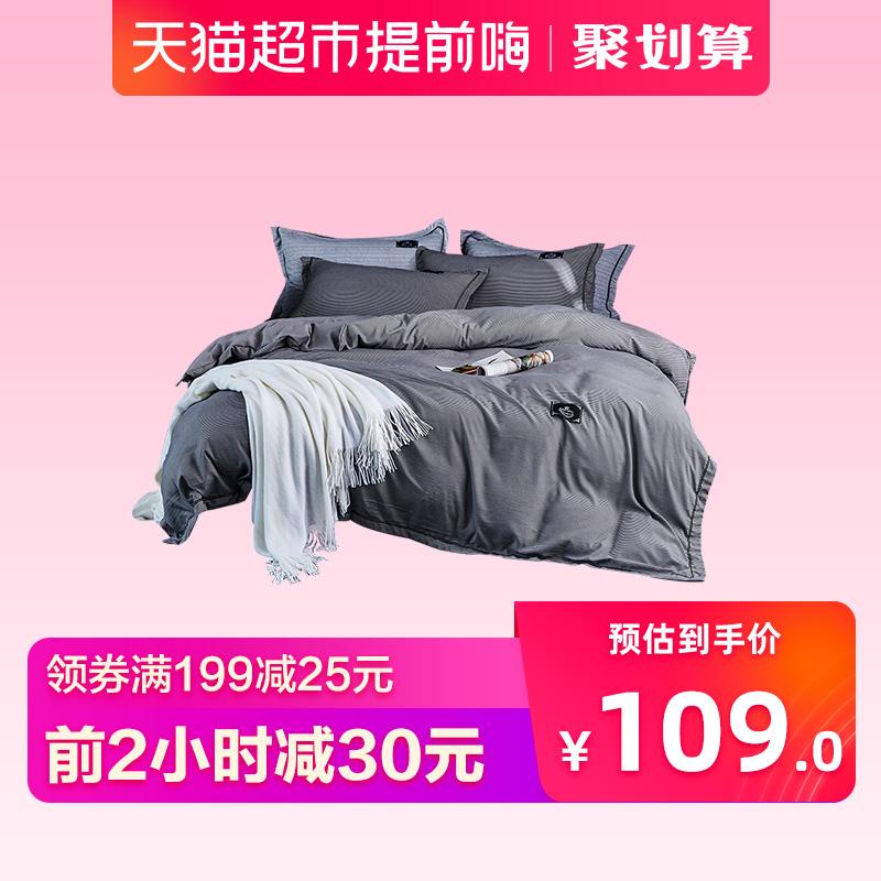 长相知家纺水洗绵四件套简约床上用品北欧风床单被套双人床上用品