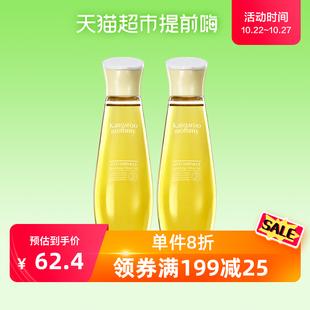 袋鼠妈妈孕妇护肤品橄榄油2瓶150ml/瓶孕期纹路产后修护淡化预防