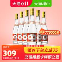 500ml52度五粮液股份公司出品富贵天下珍酿级浓香型白酒婚宴用酒