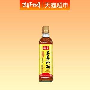 海天古道姜葱450ml海鲜牛肉料酒
