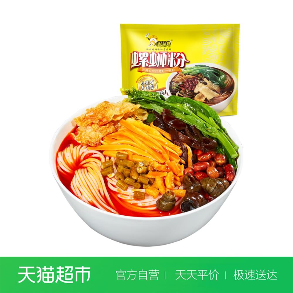 好欢螺螺蛳粉柳州特产速食*方便面14.90元包邮