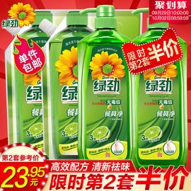 绿劲餐具净柚子柠檬5.16kg洗洁精1.28kgx2+1.3kgx2清新祛味图片