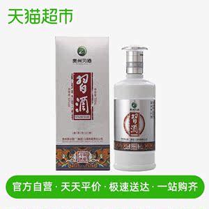茅台集团贵州 习酒银质53度 500ml酱香型 白酒酒类酒水 单瓶装