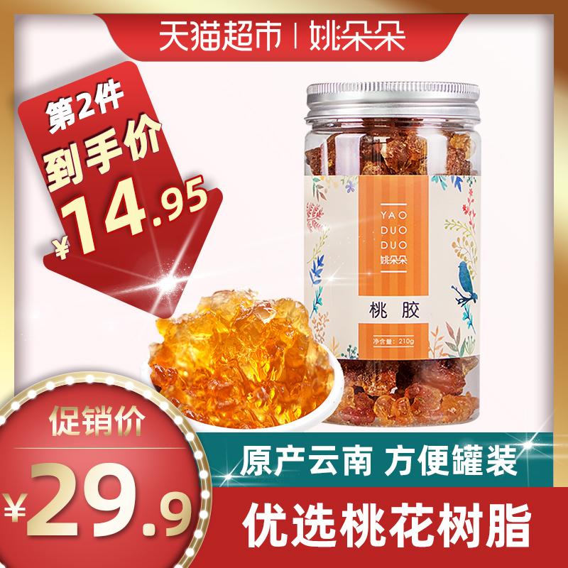 姚朵朵云南210g罐装皂角米雪燕干货(非品牌)