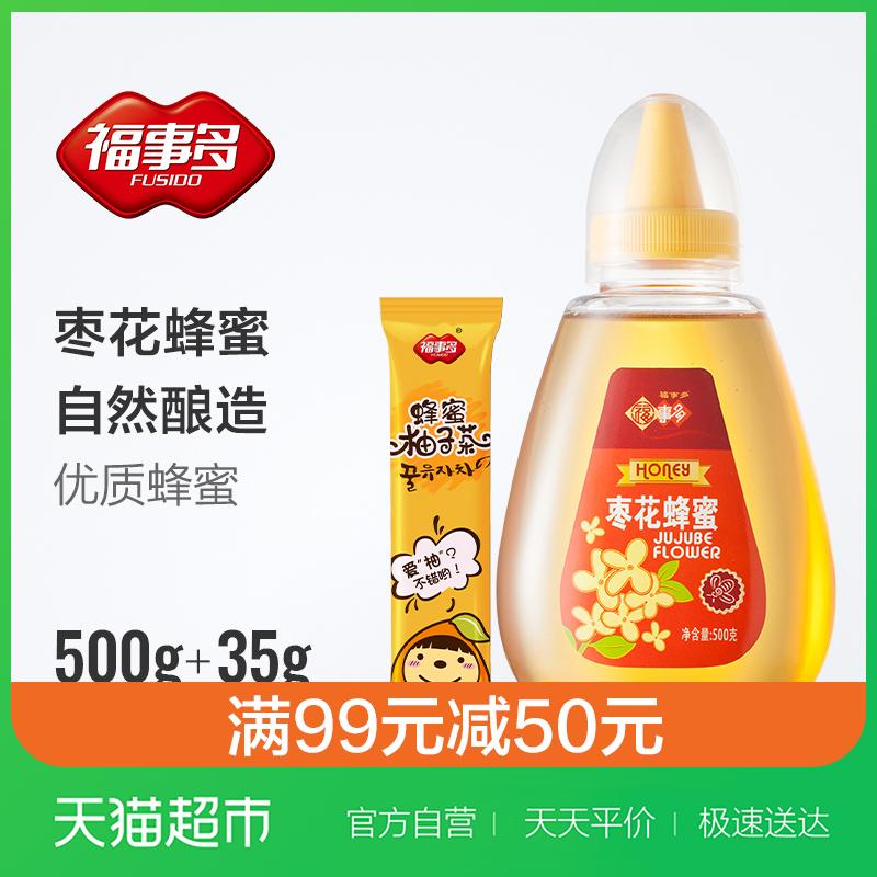 福事多枣花蜂蜜500g+柚子茶35g瓶装液态蜜天然农家野生蜜源纯土蜜限2000张券