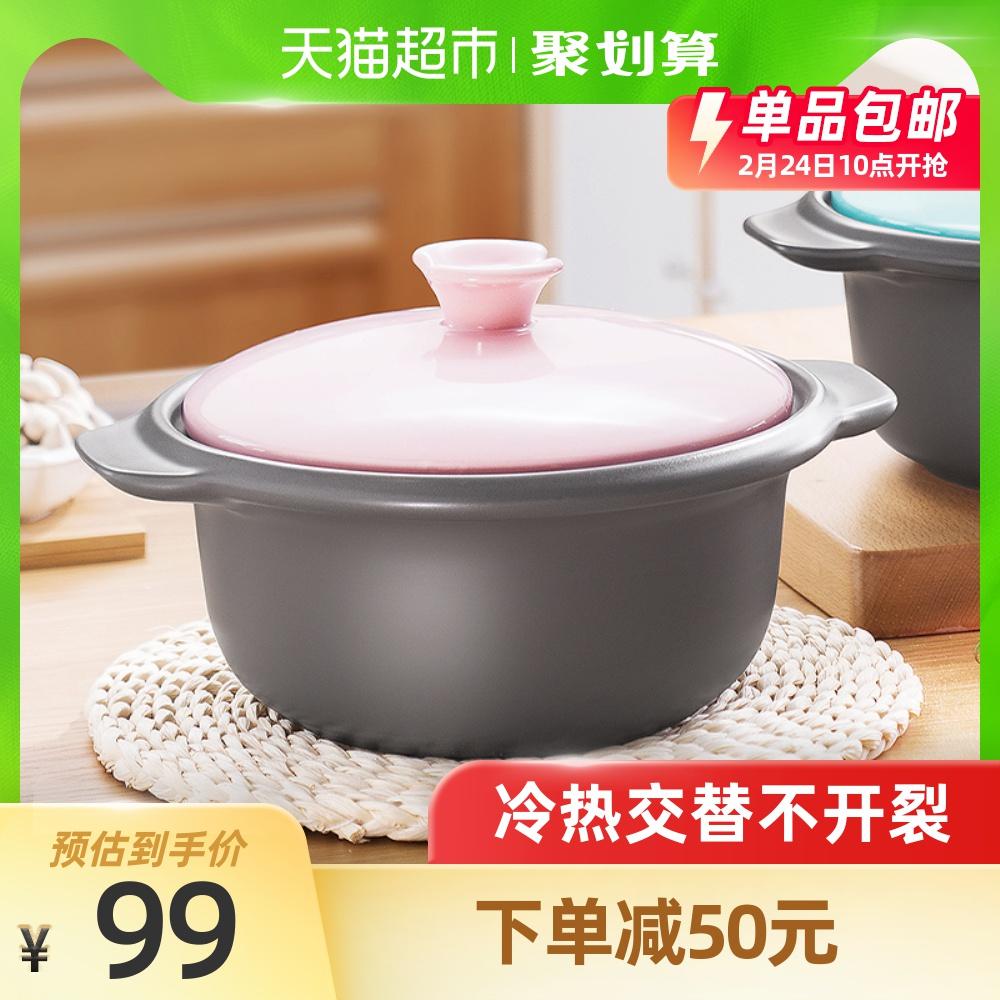 苏泊尔家用2.5 l新陶陶瓷煲汤锅