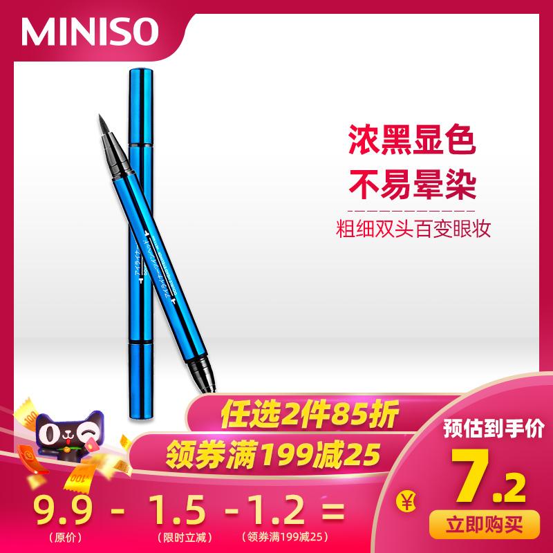MINISO名创优品双头粗细液体眼线笔防水不晕染持久不脱色初学者图片
