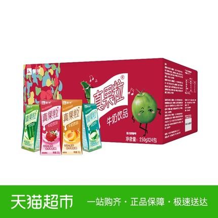 蒙牛真果粒礼盒装250g*24盒  四种口味一箱尽享