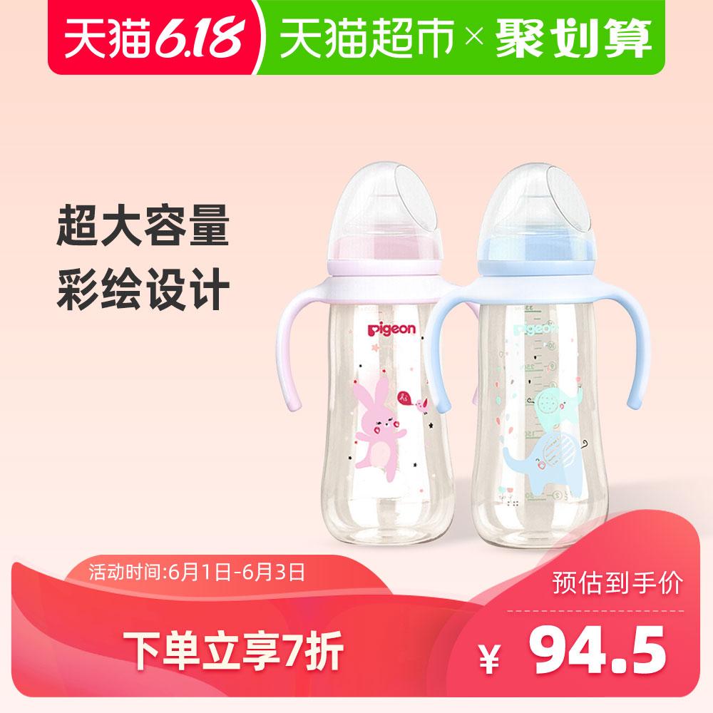 Pigeon贝亲婴儿宽口径PPSU彩绘奶瓶330mL配L号奶嘴双把手自然实感