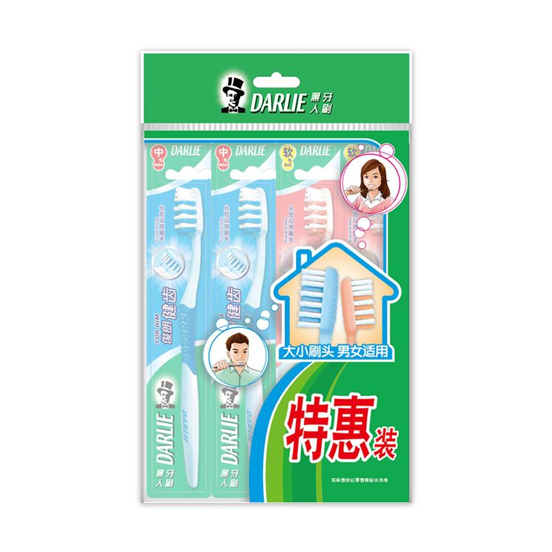 黑人牙刷特惠装4支/组质量怎么样