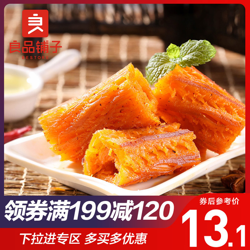 良品铺子鱿鱼片93g香辣味鱿鱼干海味鱿鱼网红零食