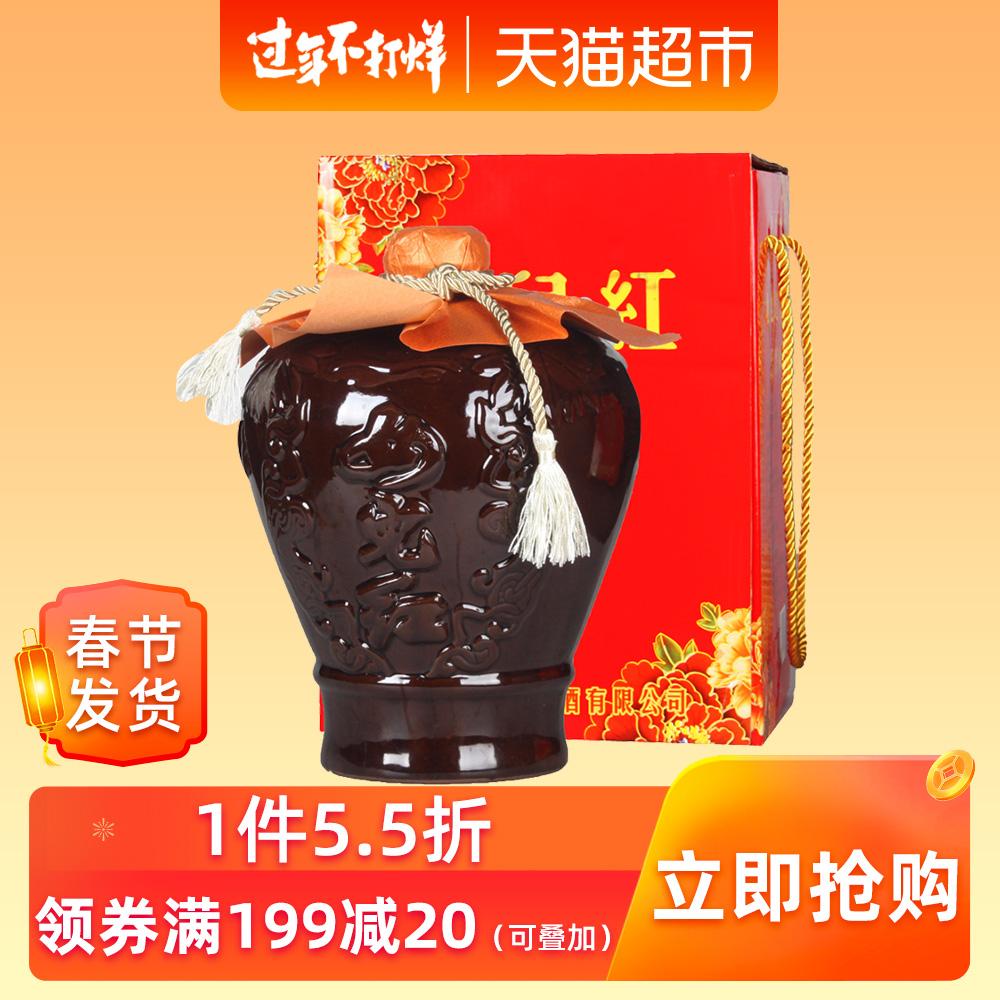 女儿红绍兴黄酒 珍藏冬酿3L老酒6斤大坛装糯米花雕酒