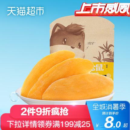 三只松鼠 芒果干116g零食蜜饯果脯水果干网红休闲小零食小吃特产