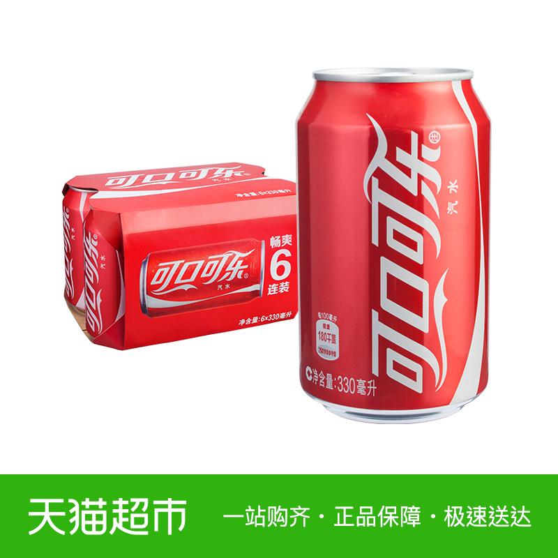 可口可乐 330ml*6罐/组 6连罐装 可口可乐出品原装口味饮料