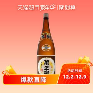 菊正宗上选1.8 l日本进口清酒