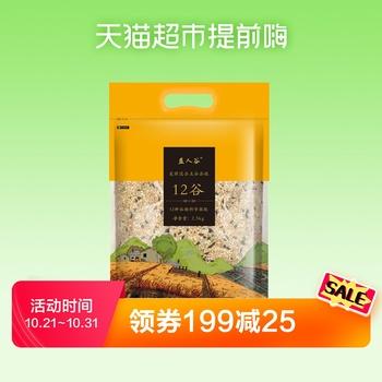 益人谷发酵2.5 kg五谷饭低糖粥杂粮
