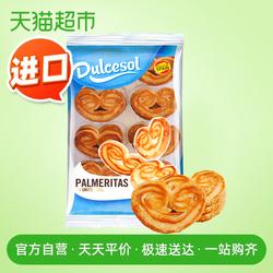 【进口】西班牙都瑟黄金蝴蝶酥180g/袋千层塔糕面包干甜甜圈饼干