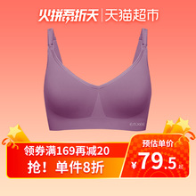 The breast-feeding bra is gathered together to prevent sagging. There is no steel ring for postpartum nursing women. The bra is in pregnancy.