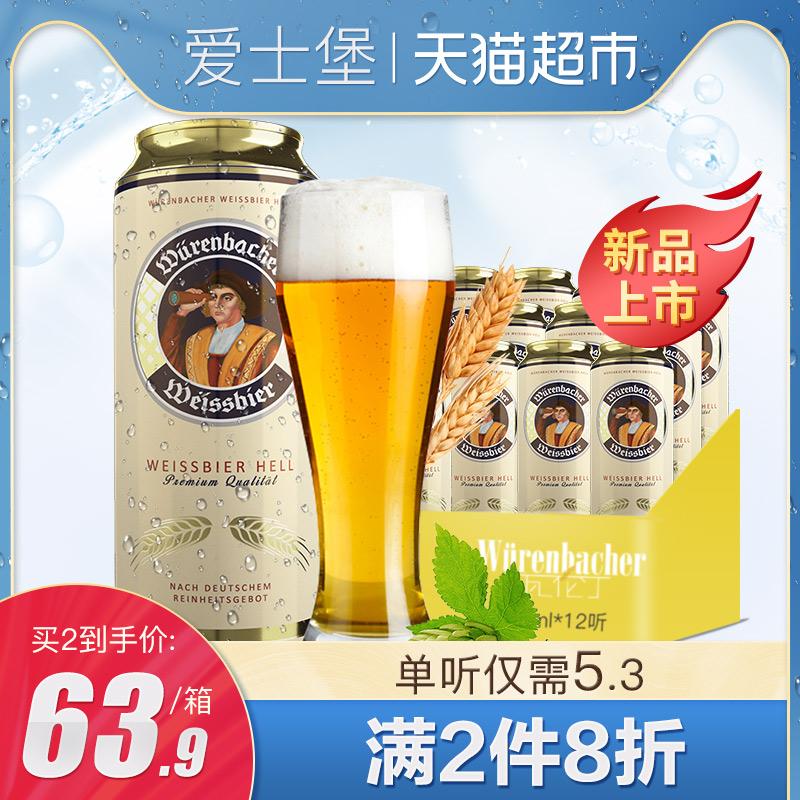 啤酒进口德国