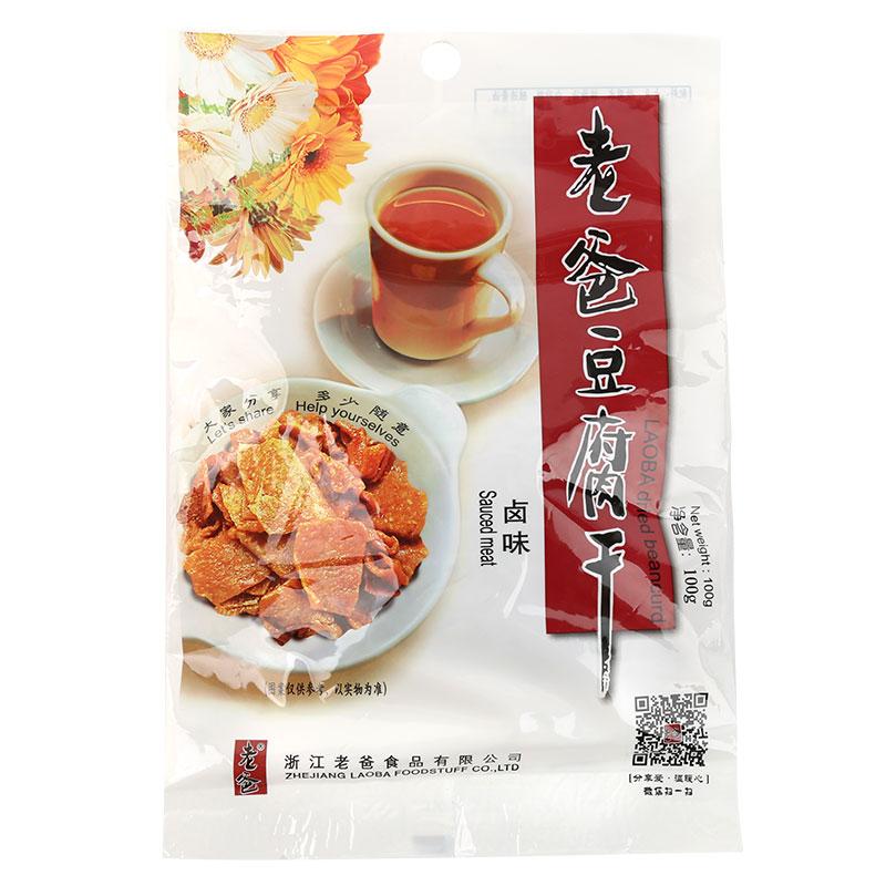 老爸豆腐干豆干香干(卤味)100g/包零食小吃休闲食品网红小包装