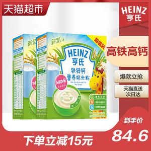 亨氏高铁米糊宝宝辅食米乳1段米粉