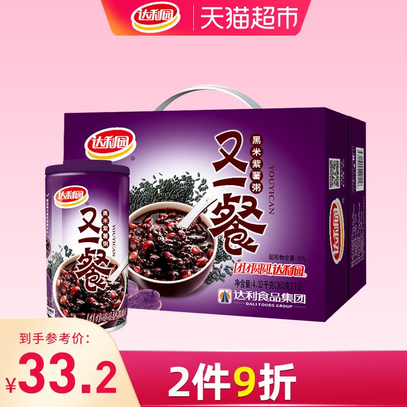 达利园八宝粥又一餐黑米紫薯粥年货礼盒360g*12罐五谷杂粮2倍购