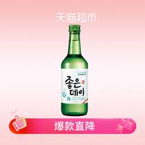 毫升720三割九分清酒獭祭纯米大吟酿39进口日本清酒獭祭