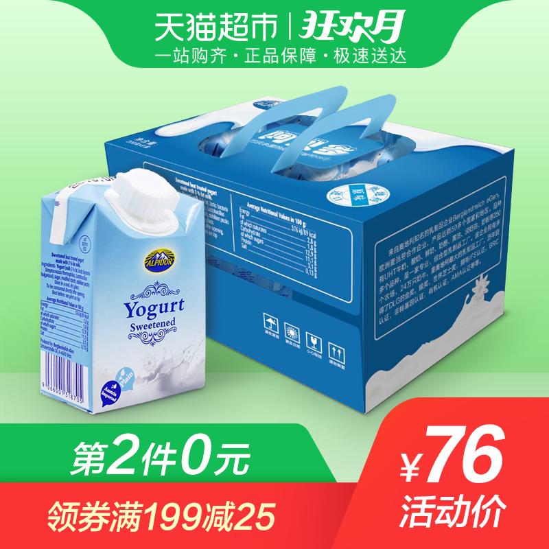 中欧进口 阿贝多酸牛奶 200g*9盒  口感醇正