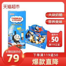 包邮托马斯奶酪鳕鱼肠400g宝宝零食儿童辅食20g*20根香肠火腿肠