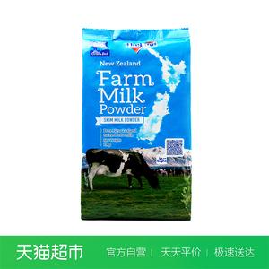 新西兰原装进口纽仕兰成人奶粉高钙学生脱脂奶粉1kg