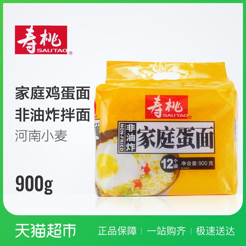 Гонконг Шоу Тао Бренд без жареной лапши полосатый Яичная лапша Мгновенная лапша 12 пакетов